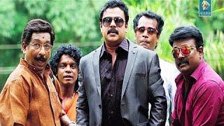 വില്ലാളി വീരൻ   Villali Veeran   Malayalam  Movie 2014   Dileep   Kalabhavan Shajon