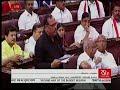 Sukhendu Sekhar Ray raises a Point of Order on The Prevention of Corruption (Amendment) Bill, 2013