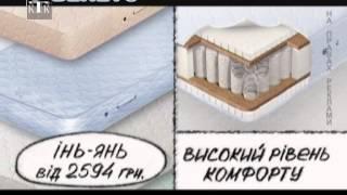 Мягкая мебель в Одессе. Диваны Венето (Veneto) - магазин мебели Одесса(, 2013-05-15T11:46:59.000Z)