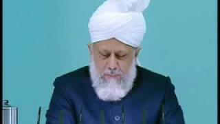 Friday Sermon : 4th December 2009 - Part 3 (Urdu)
