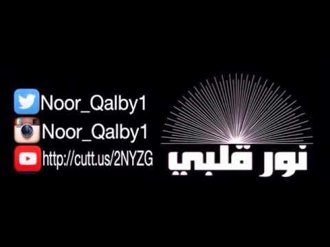 سورة الفجر تكرار ابراهيم الاخضر Youtube