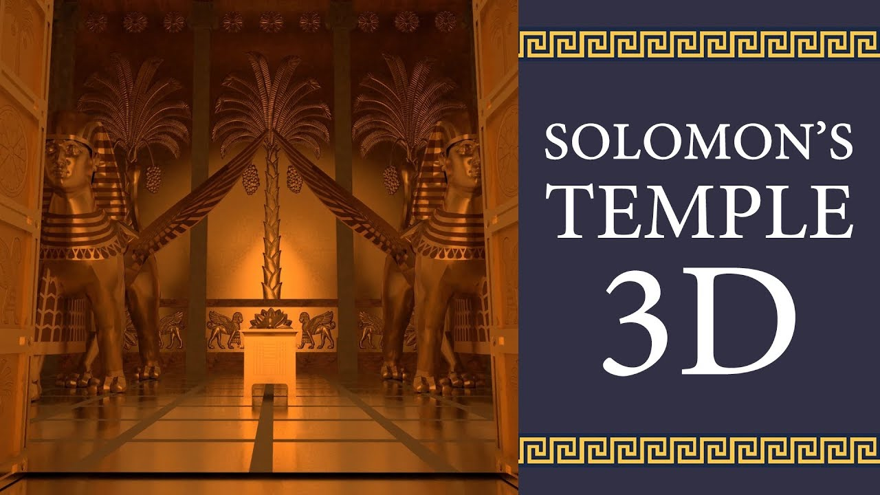 Solomons Temple Diagram.Solomon S Temple 3d
