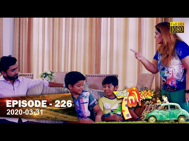 Hathe Kalliya | Episode 226 | 2020-03-31