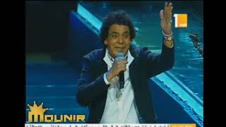 محمد منير - شمس المغيب - دار الاوبرا المصريه 2019