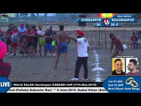 [Final Match] BHAGWANPUR V/S GURDASPUR 🔴 MALIA KALAN (Gurdaspur) KABADDI CUP [17th-May-2019]
