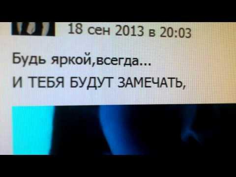 ICQ Статусы..