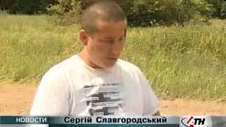 Очередной скелет чупакабры в Харьковской