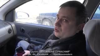 Васильковская автошкола ДОСААФ не авторизованы и не имеет права учить будущих водителей