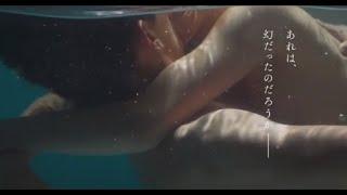 『ばるぼら』予告編
