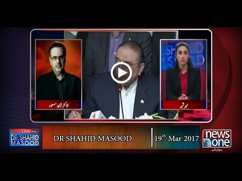 #SharjeeMemon arrest and PPP, PMLN muk muka - Live with Dr.Shahid Masood | 19-Mar-2017 | | #MilitaryCourts | #FarooqSattar