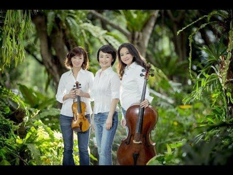 薪傳.福爾摩沙 Formosa Legend /菁英藝術家三重奏 Elite Artists Trio