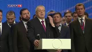 Прямая трансляция ЛДПР-ТВ