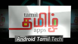 Y-Music YouTube Music Player Tamil Tech Part#1