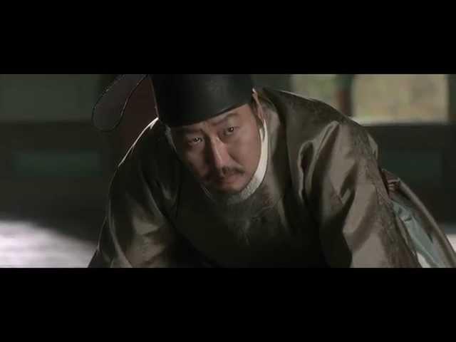 映画『観相師-かんそうし-』予告編