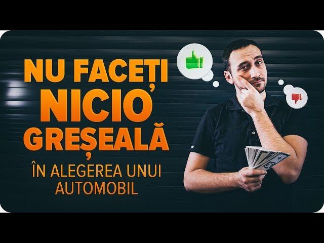 Cum să alegeți un automobil | Sfaturi utile de la AUTODOC