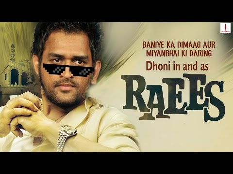 Raees Trailer- M.S.Dhoni In As Raees HD