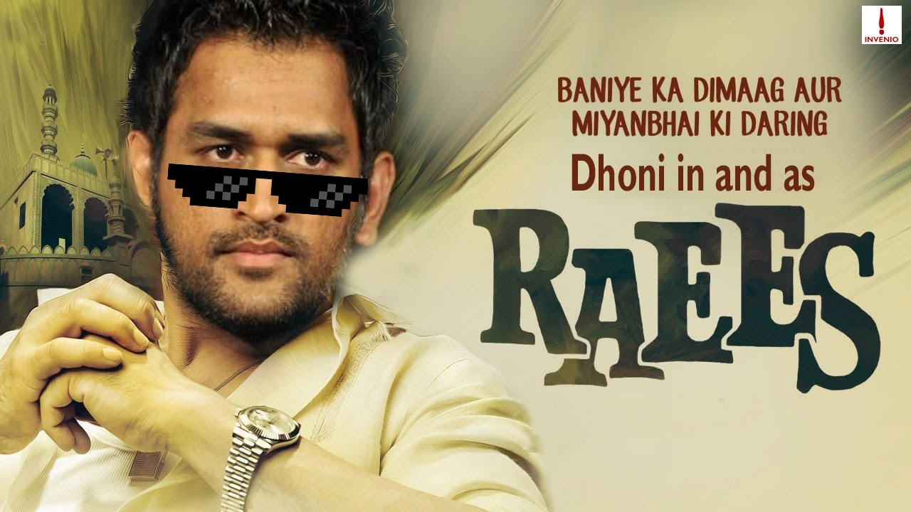 Raees Trailer Msdhoni In As Raees Hd Youtube