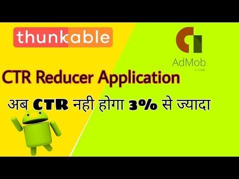 CTR Reducer App Thankable tutorial Tech Jaipur