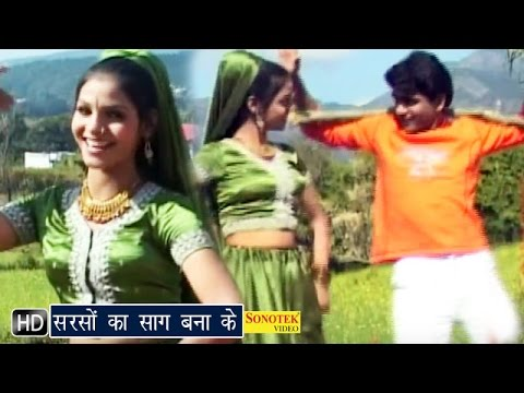 Sarso Ka Sag Bana Ke || सरसों का साग || Nikamma || Uttar Kumar || Haryanvi Movies Songs