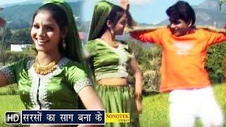 Sarso Ka Sag Bana Ke || सरसों का साग || Nikamma || Uttar Kumar || Haryanvi Movies Songs
