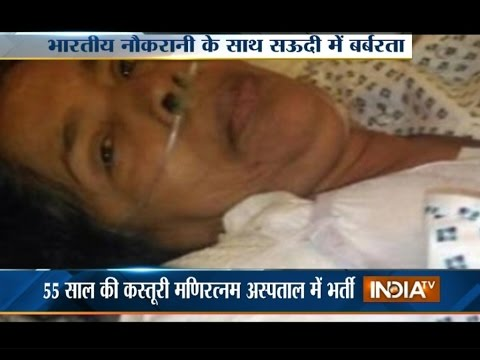 India Woman's Hand 'Cut Off by Employer' in Saudi Arabia; India says 'Unacceptable' - India TV