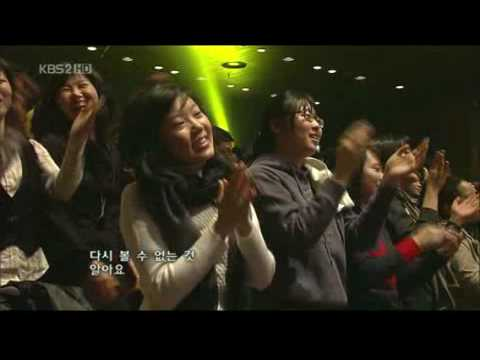 KBS Music Festival 081230 Big Bang and Lee Moon Sae Sunset Glow