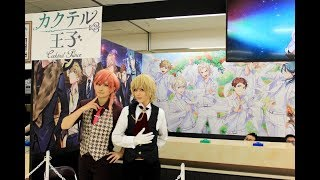 Otaku Girls' Paradise at Animate Girls Festival 2017: Photo Report thumbnail
