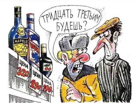 Алкоголики СССР.