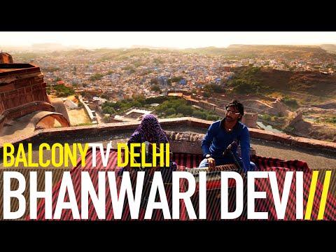 BHANWARI DEVI - BHIKSHA GHAALO (BalconyTV)