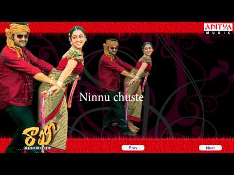Ninnu Choosthe song with Lyrics - Rakhi movie