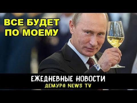 """Путин: Мы заткнем поганый рот тем деятелям """"за бугром"""", кто пытается переиначить историю."""