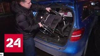 видео Инвалид в автомобиле