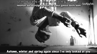 Phantom - Hole In Your Face (얼굴 뚫어지겠다) MV [English subs + Romanization + Hangul] HD