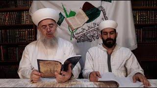 """مجلس إقراء """"ثلاثيات الإمام البخاري"""" بأسانيدنا ومنها ما هو عالٍ جدًّا"""