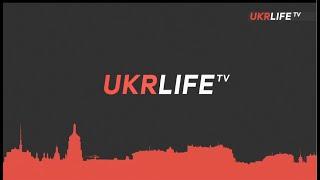 Ефір на UKRLIFE TV 25.02.2021