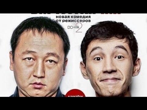 Кыргызча Кино 2015 Курманжан Датка