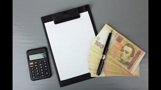 Снижение тарифов на коммуналку не выгодно для украинцев