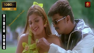 Oodha Oodha Oodha Poo HD Video Song 1080pHD | HD Audio | Minsara Kanna Movie HD Video Songs | Vijay