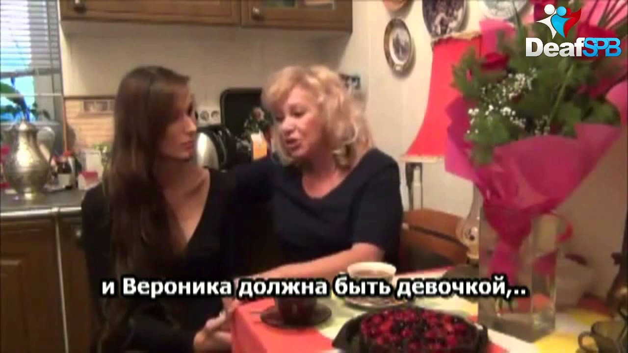 mama-trans-video