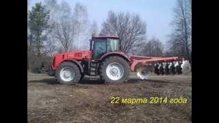 Беларус 3522 БДН 3А