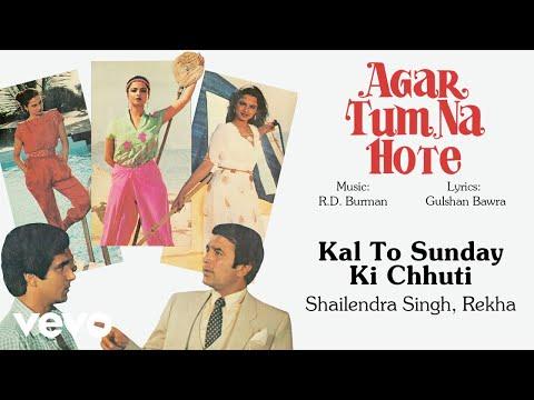 Kal To Sunday Ki Chhuti - Agar Tum Na Hote   Official Hindi Old Song