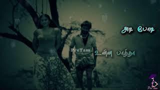 Thamirabaraniyil Neendhi (தாமிரபரணியில்) Whatsapp Status Song || Nedunchalai Movie