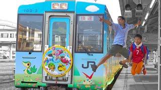 The Pokemon Train Adventure: Japan