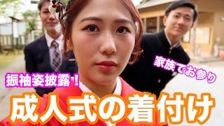 村重杏奈:HKT48/TWIN PLANET 所属 Twitter  https://twitter.com/HKT4...