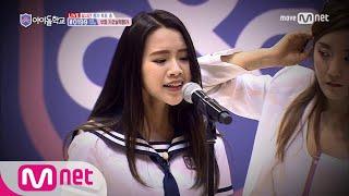 Idol School [1회]바다쌤이