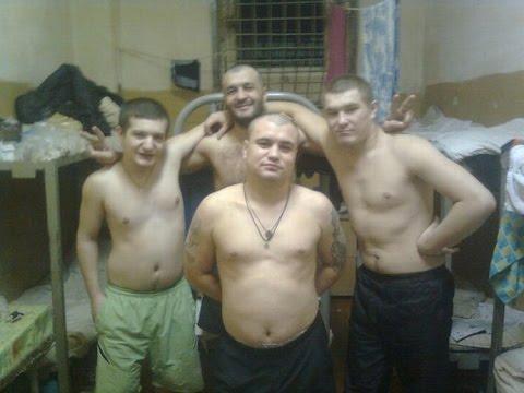 форум девушек парни которых в тюрьме ваших руках