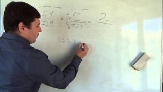 Алгебра 11 класс. 13 сентября. свойства корня n й степени #2