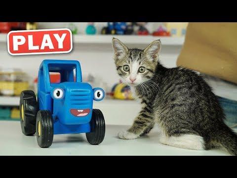 КукуРlay - Котенок и  Подушка для Синего трактора - Поиграйка с Пилотом Винтиком