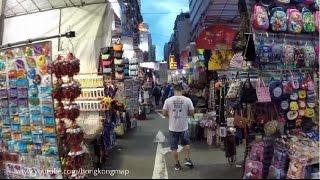 Popular Videos - Town & Marketplace