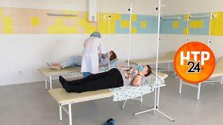Нижнекамцы пережившие коронавирус проходят реабилитацию в дневном стационаре